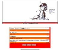 เคเจฟันคลับ - kjfun.proboards103.com/