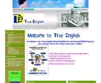 โรงเรียนสอนภาษาทรูอิงค์ลิช - 2-english.com
