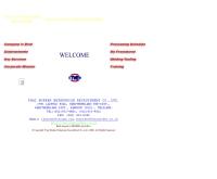 บริษัท ไทยเวริค์เกอร์ เอนเทตอร์ไพรส์ รีครูทซ์เมนท์ จำกัด - thaiworker.co.th