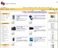 ช็อปอินไทย  - shopinthai.com