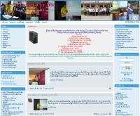 งานโสตและเทคโนโลยี่ สพท.ยส.1 - yst1.net