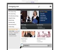เชฟโรเลต AVEO - aveogang.com/