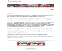 บัสเจทไทยแลนด์ฮอลิเดย์ - budgetthaiholidays.com