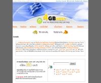 4Gbโฮส - 4gbhost.com
