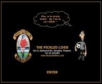 เดอะพิคกี้ดีลีฟเวอร์ - thepickledliver.com