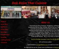 ดอกคูณ - dokkoon.com
