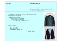 แมกซ์ยูนิฟอร์ม2006 - maxuniform2006.com