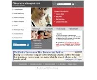นวดจัดกระดูก-เชียงใหม่ - chiropractor-chiangmai.com