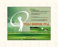 สมาคมนักกอล์ฟอาชีพอาวุโสแห่งประเทศไทย - thaiseniorpga.com