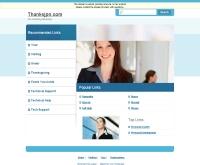 บริษัท แท้งค์ส เจพีเอ็น (ไทยแลนด์) จำกัด  - thanksjpn.com