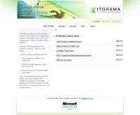 ไอทีรามา - itorama.com