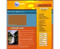 องค์การบริหารส่วนตำบลสาริกา  - tambonsarika.com