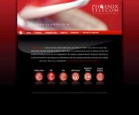 บริษัท โฟนนิคส์เทเลคอม จำกัด - phoenix-tel.com