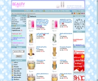 บิวตี้คอร์เนอร์  - marketathome.com/shop/beautycorner
