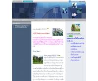 ห้างหุ้นส่วนจำกัด พลังไทยกาญจนบุรี - phalangthai.com