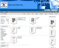 บริษัท แกรนด์ ปีรามิด จำกัด - grandpyramid.com