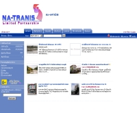 ณ-ทรานิส - tarad.com/na-tranis