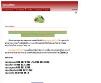 ดีท็อกซ์ฟอร์ไฟเบอร์ - detox4fiber.tarad.com