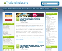 ไทยแลนด์อินเด็กซ์ - thailandindex.org