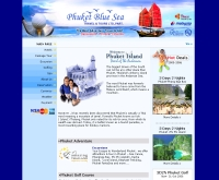 ห้างหุ้นส่วนจำกัด ภูเก็ตบลูซีทราเวิลแอนด์ทัวร์ - phuketbluesea.com