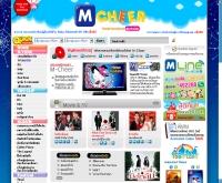 เอ็ม-เชียร์ - m-cheer.com