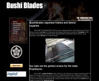 บูชิเบรด - bushiblades.com