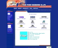 บริษัท ฟลูอิด เพาเวอร์ เอ็นจิเนียริ่ง จำกัด  - fluidpower.co.th