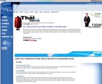 ไทยเทเลอเน็ต - thaitailornet.com