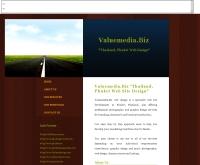 เว็บบายโรจน์ - webbyrod.tk