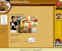 มาเมซงเบเกอรี่แอนด์คอฟฟี่ - cakehatyai.com
