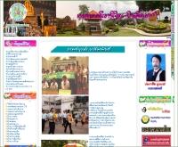 เทศบาลเมืองพิจิตร - phichitmuni.org