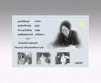 บริษัท สยามดนตรียามาฮ่า จำกัด - yamaha.in.th