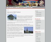 บริษัท ไดมอนด์แอนด์โกลด์ทราเวิล จำกัด - mwrthailand.com
