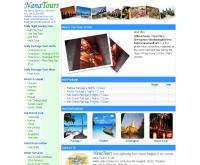 บริษัท นานาทัวส์ จำกัด - nana-tour.com