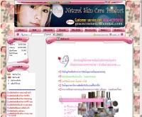 เกรส คอสเมติก - grace-cosmetic.com