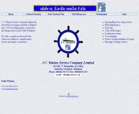 บริษัท เจ.ซี.มารีนเซอร์วิส จำกัด - jcmarine.com