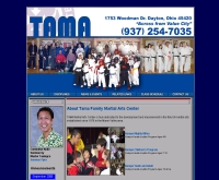 ศูนย์ฝึกอบรมศิลปะป้องกันตัว ทีเอเอ็มเอ - tamamartialarts.com