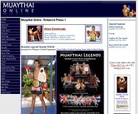 มวยไทยออนไลน์ - muaythaionline.org