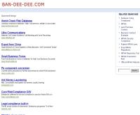 บริษัท อาร์.ที.ซัสเซส จำกัด - ban-dee-dee.com