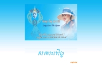 บริษัท เฟิร์สท เวิล์ด ทัวส์ จำกัด - fwt2003.com
