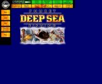 ภูเก็ตดีฟซีฟิชชิ่ง - phuketdeepseafishing.com