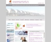 สหกรณ์ออมทรัพย์พนักงานบริษัทการบินไทย จำกัด - tgsaving.com