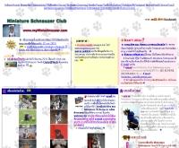 สุนัขพันธุ์ Miniature Schnauzer - myminischnauzer.com
