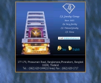 ห้างเพชรหลีเสง - lsjewelrygroup.com