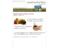 เพชรพศิน-เกษตรไทย - ps-kasetthai.com