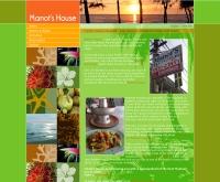 มาโนชเฮ้าส์ - manotshouse.com