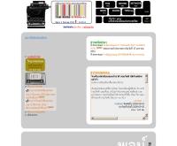 เครือข่ายนักเขียนแห่งประเทศไทย - thaiwriternetwork.com