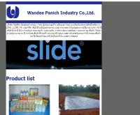 บริษัท วัลย์ดีพาณิชย์อุตสาหกรรม จำกัด  - wandee.co.th