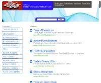 ไทยแลนด์-โคโคนัท แอนด์ ออร์คิด แฟคตอรี่ - thailand-coconutandorchidfactory.com
