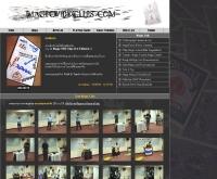 เมจิค วิดีโอคลิป - magicvdoclips.com